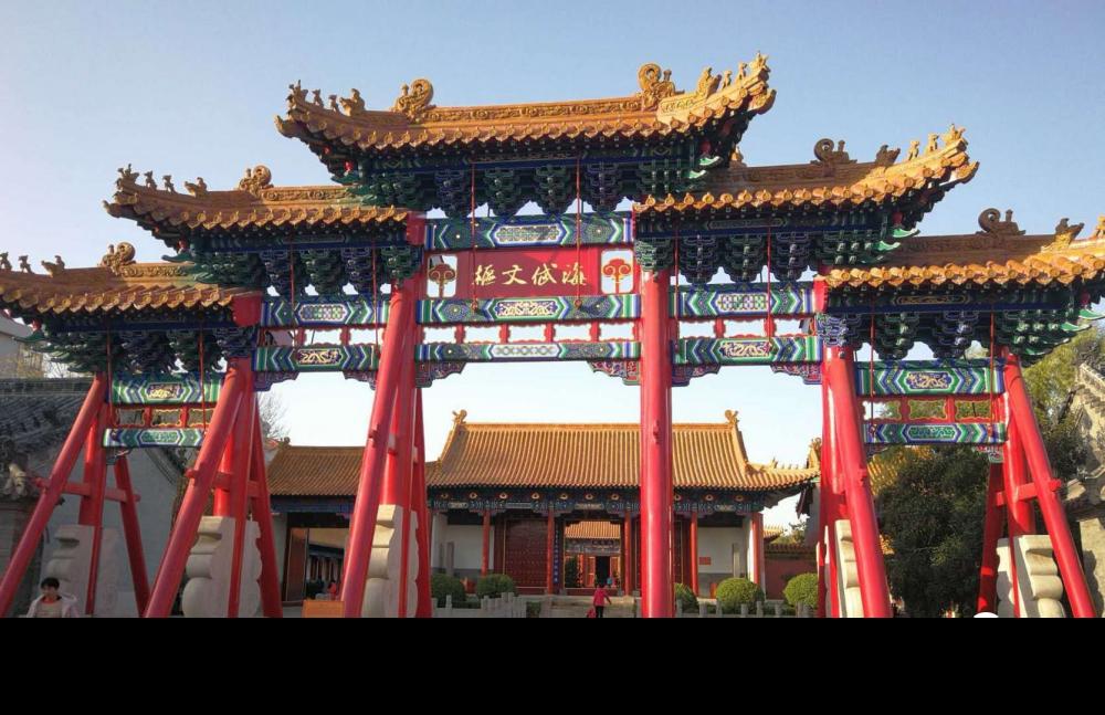 济南府学文庙取消2020年春节及元宵节活动