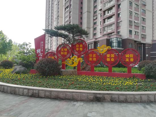 """天桥区园林绿化服务中心:与市民共享""""绿色红利"""""""