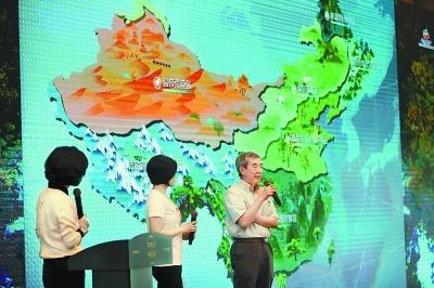 国内首部植物类纪录片:看28种中国植物如何影响世界