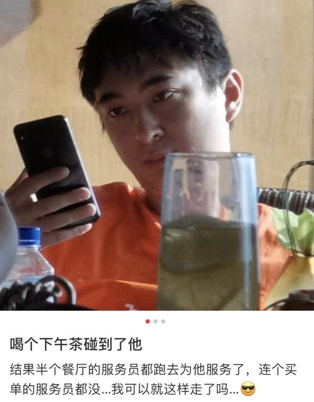 """王思聪被""""限制消费""""后,搂美女吃高级餐厅,坐豪车一起回家"""