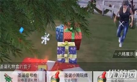 刺激战场3个圣诞糖果在哪 刺激战场3个圣诞糖果位置介绍一览
