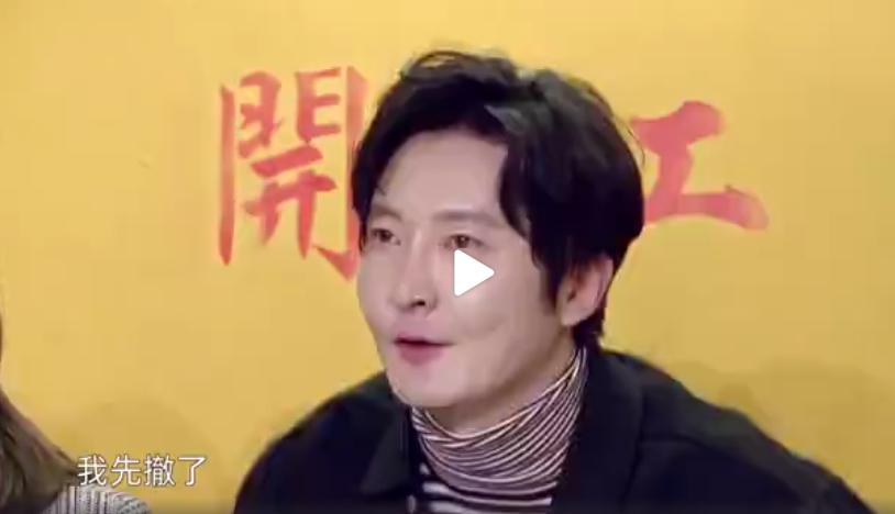 郭京飞节目录一半去医院 竟是因为眼袋手术后刀口裂开?