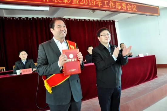 88必发老虎机客户端宇信获青州市庙子镇突出贡献企业殊荣
