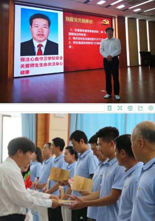 初心不变 使命必达 济南三中开展党员政治生日主题活动