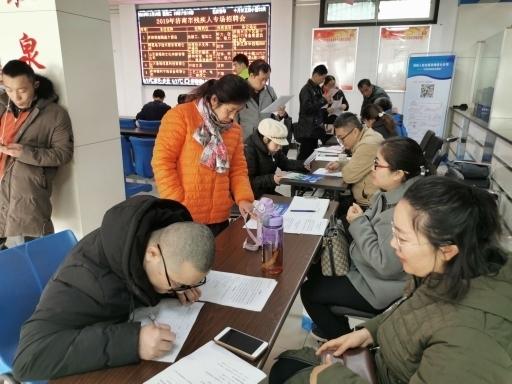 济南市残疾人劳动就业服务中心举办残疾人就业专场招聘会