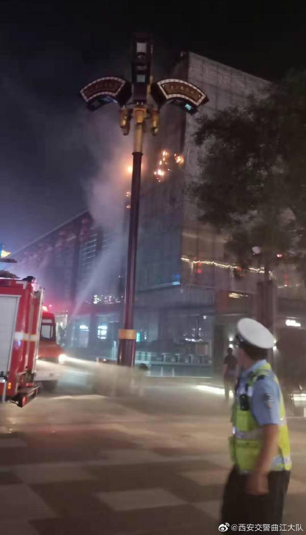 火势猛烈!西安大唐不夜城着火 5辆消防车迅速赶到