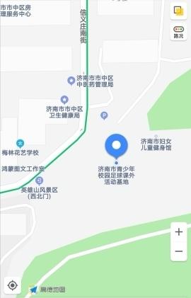 【啄木鸟在行动】信义庄南街东临院内路面施工黄土裸露