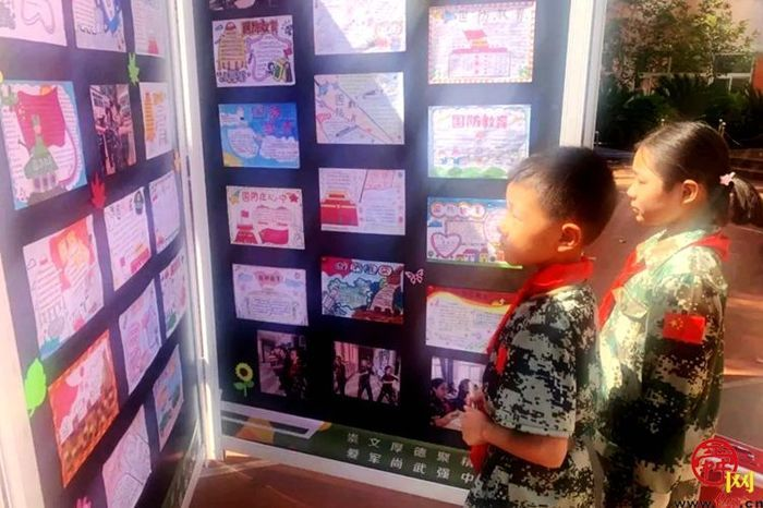 传承红色基因,争做强国少年 ——济南市堤口路小学开展全民国防教育日系列活动