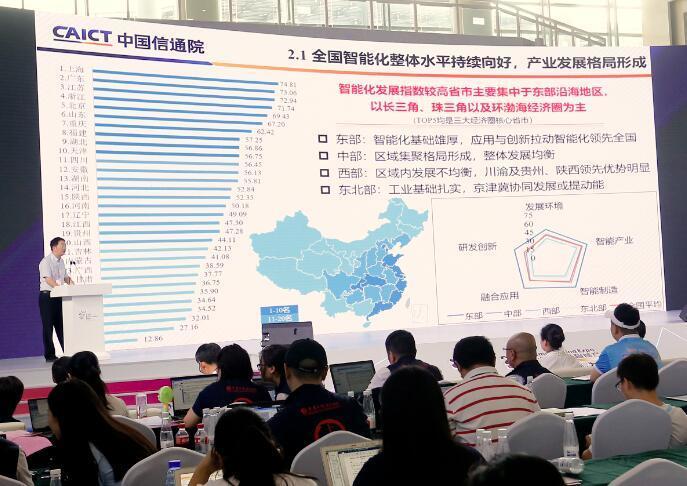 山东智能化发展指数全国第六,智能制造指数领跑全国