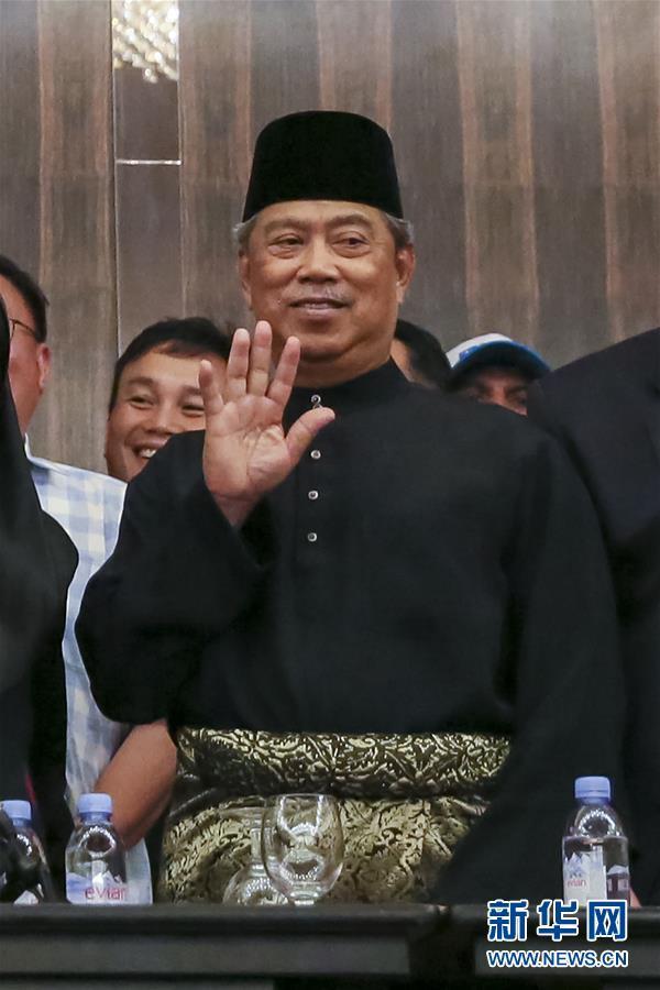 马来西亚最高元首任命毛希丁亚辛...