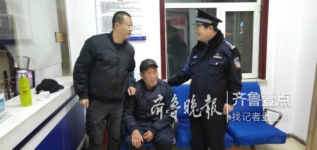 七旬老人外出迷路88必发官网火车站,热心民警帮其返家