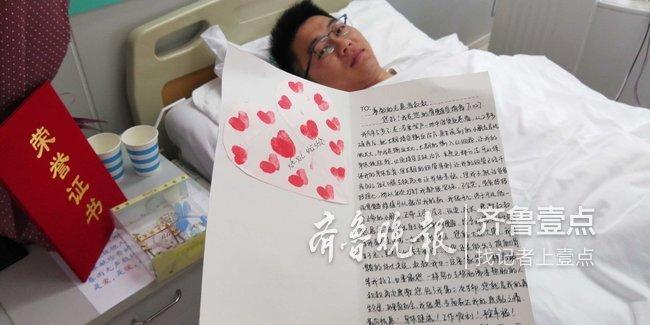 """德州""""95后""""在88百家乐现金网捐献造血干细胞:能救人很开心"""