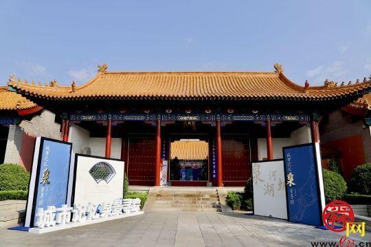 """开展啦!""""城市记忆 泉景寻踪""""老济南图片展就在府学文庙,等你来看"""