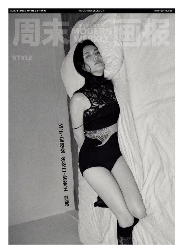 凹凸有致!41岁姚晨拍大尺度杂志照片,画面相当热辣火爆