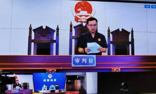 被罚61万!杭州夫妻做微商卖三无减肥药被判10倍赔偿,并向公众赔礼道歉
