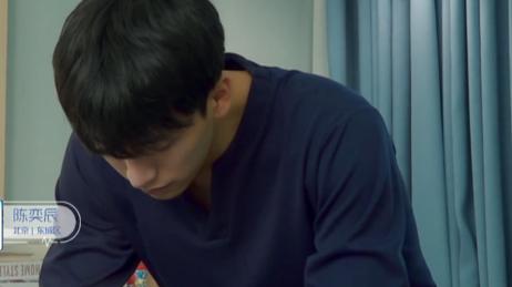 《心动的信号2》陈奕辰自曝情感空窗三年