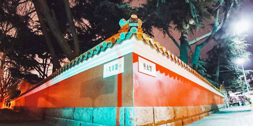 青岛艺术博物馆的外墙成了网红墙,为什么会这么火