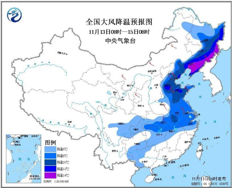 """冷氛围已经""""到货""""!山东发98个寒潮预警 多地气温将降至零度"""