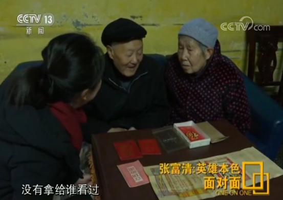 六十多年深藏功与名 妻儿不知九旬老人是战斗英雄