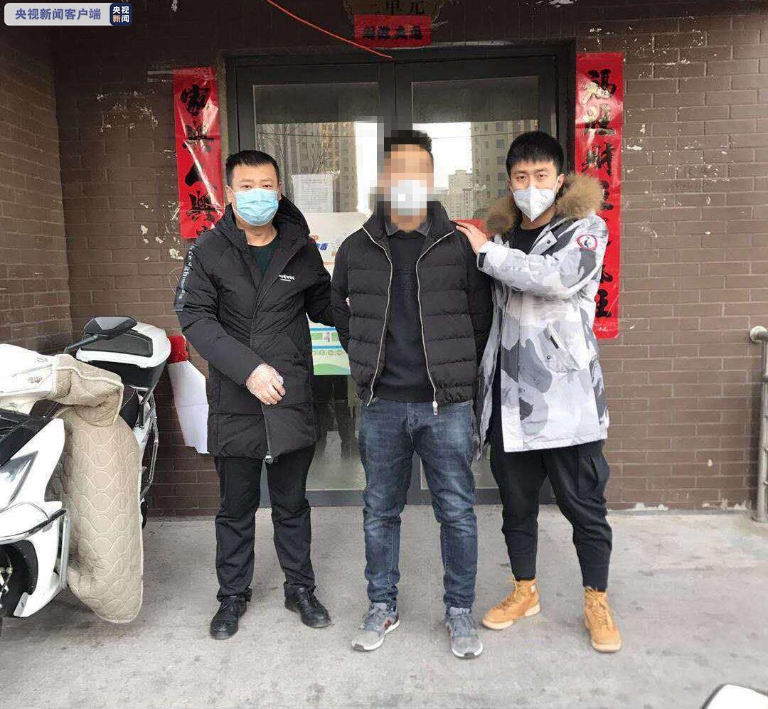 口罩紧俏 小心诈骗!内蒙古赤峰警方破获一起男子网售口罩诈骗案