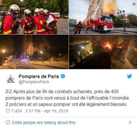 圣母院大火已扑灭主体结构得以保存 藏品被转移到安全地区