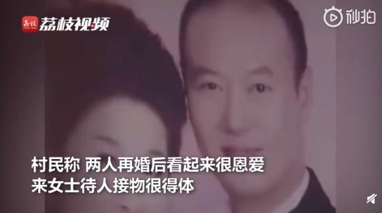 【最新】杭州遇害女子前夫:考虑小女儿监护事宜 真相到底是什么?