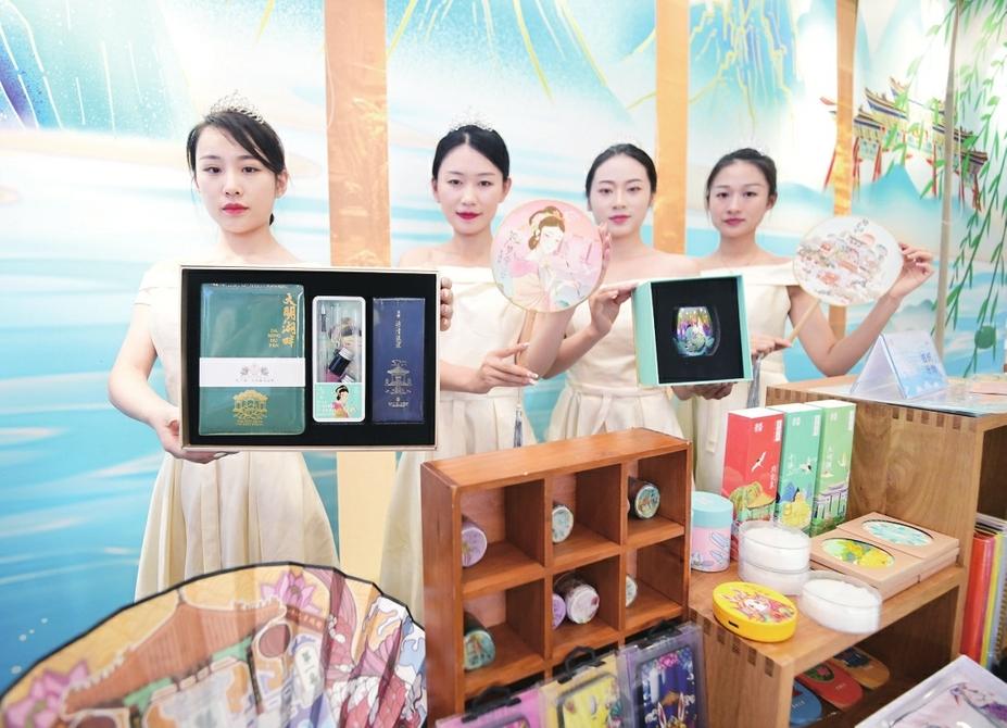 第二届中国国际文旅博览会上看文创——文创,为济南城市发展赋能