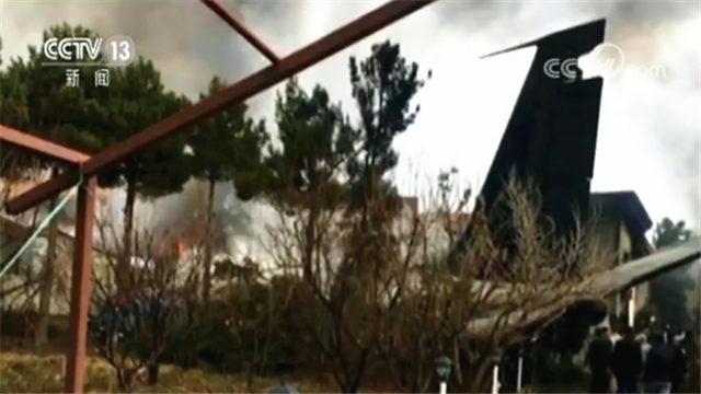 最新!一架波音飞机坠毁 此机隶属伊朗军方