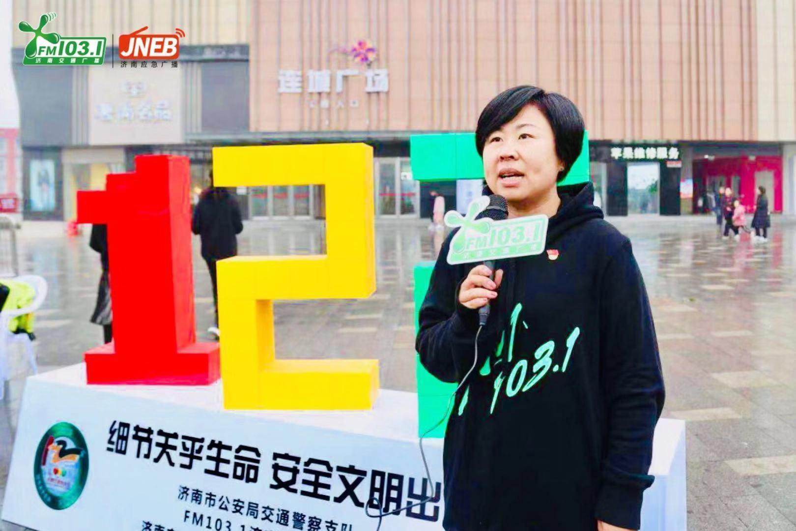 """济南三八红旗手刘敏:脚踏实地办事 新时代让""""热线""""火起来"""