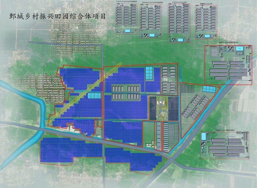 山东首个三产融合田园综合体产业扶贫项目签约 总投资13.71亿