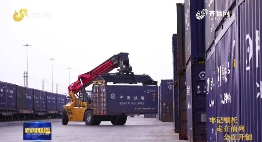 【牢记嘱托 走在前列 全面开创】山东:优化营商环境 出口退税提速提效
