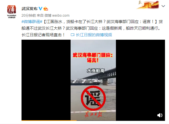唐山市建设路有裂缝?自然灾害面前勿信谣!