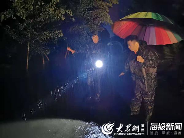 """台风""""利奇马""""致滨州116万余人受灾 直接经济损失6.46亿余元"""