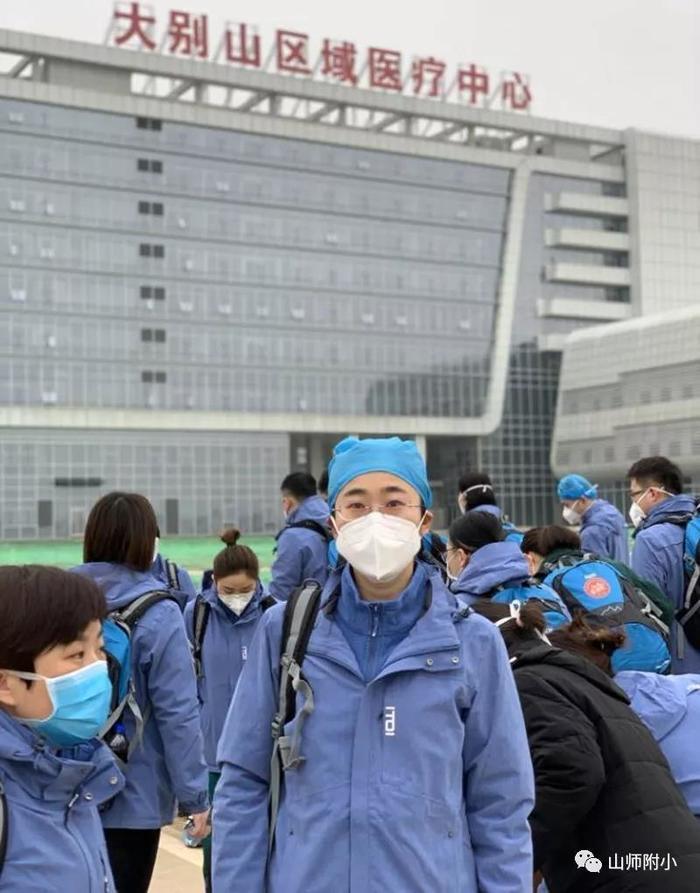 山师附小学生多渠道多形式参与新冠肺炎疫情防控工作