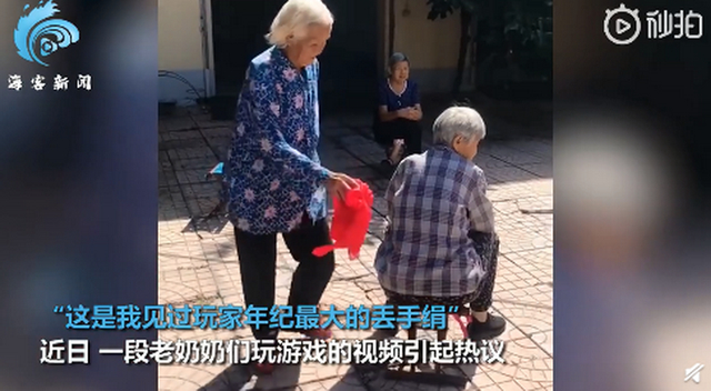 """白发奶奶""""奔跑""""追赶,步履蹒跚玩丢手绢,但精气神十足"""