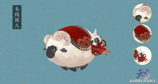 重阳x银杏的N种玩法!只有《天下3》的羊才叫毛线团儿!
