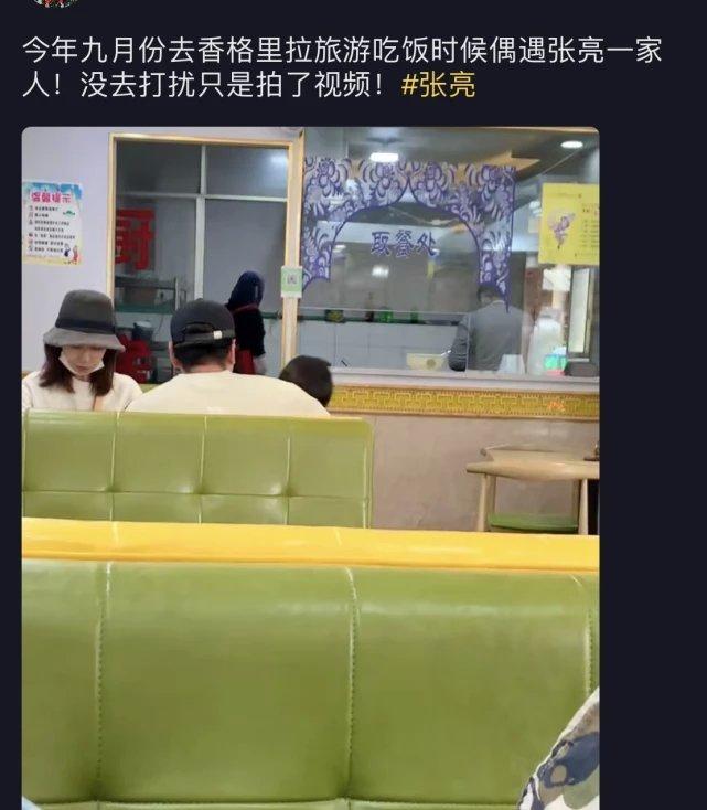 """网曝张亮假仳离?张亮""""前妻""""寇静侧面首度曝光 一点都不像仳离"""