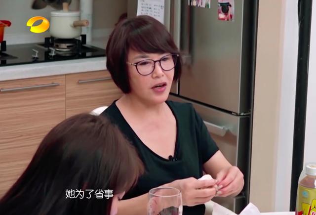 《我家小两口》刘涛向太分享家庭和睦宝典