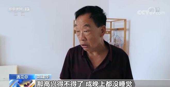 """团圆行动助力""""天下无拐""""!两个儿子同天被拐,父亲苦寻28年终团圆"""