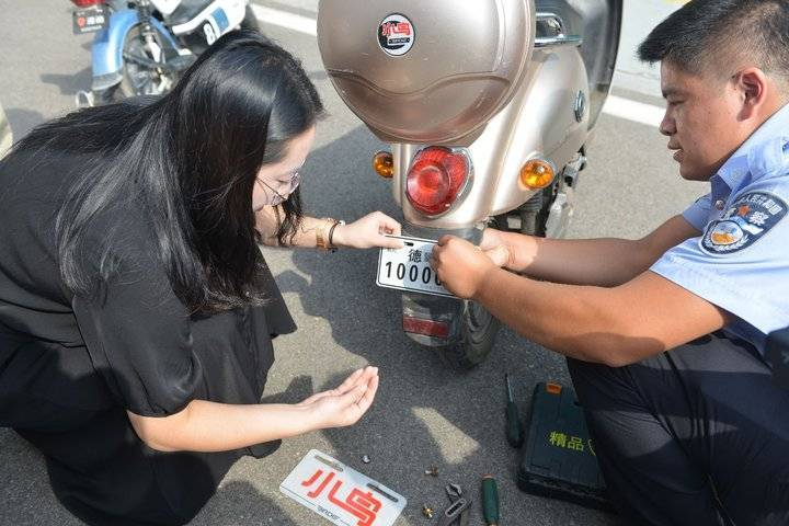 重磅!12月1日起,山东电动车登记挂牌正式实施!