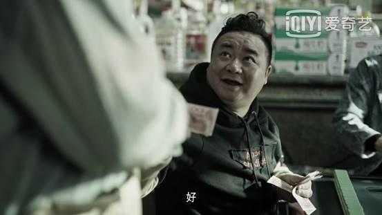 《伪钞者之末路》热播 演员唐宁饰演大亮引起网友热议