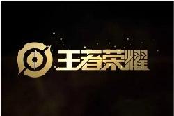 《王者荣耀》七夕峡谷游可以拿到的专属头像框叫什么?
