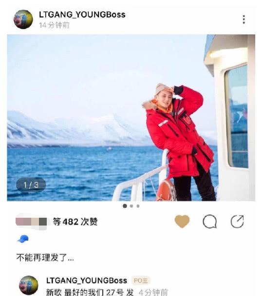 真性情还是脾气差?黄子韬被批发型丑,怒怼网友:滚