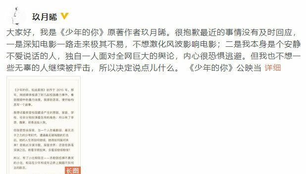 """""""融梗王""""玖月��竟否认剽窃,网友不买帐:只是复制粘贴罢了"""