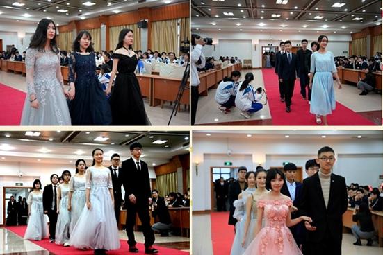 山东省实验中学举办第四届电影节颁奖典礼