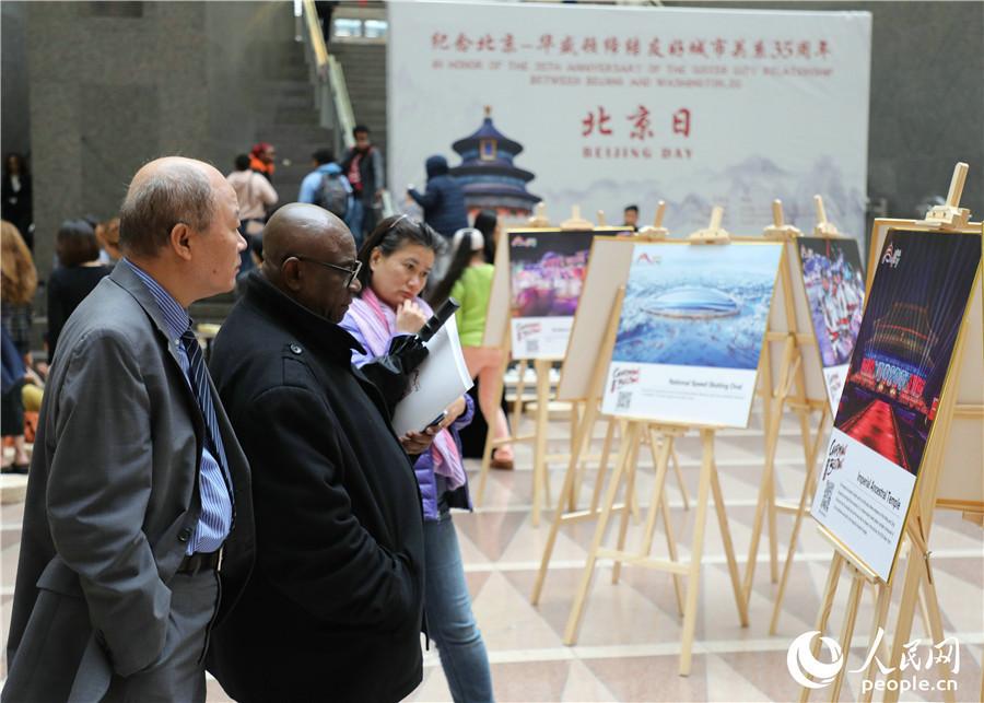 """""""北京日""""文化庙会在华盛顿举办"""