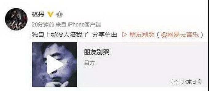 李宗伟退役 本尊回应了到底说了什么透露什么信息?