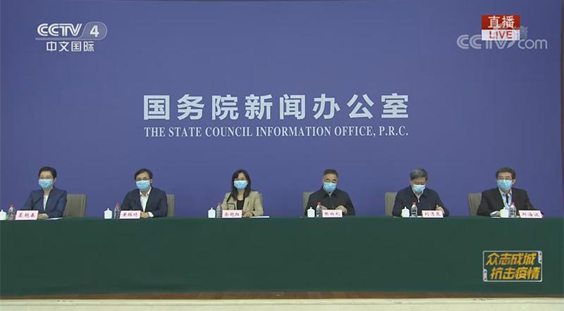 国新办发布会:中医药是疫情防控的亮点,愿与世界分享中国经验