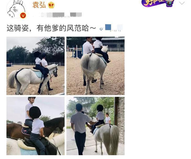 袁弘带儿子骑马 小四坨背部挺直姿势颇有风范