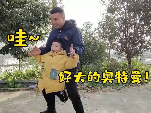 爸爸为儿子庆生送上巨大奥特曼 网友纷纷羡慕:太用心了吧!